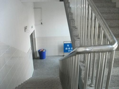 无锡城院的楼梯