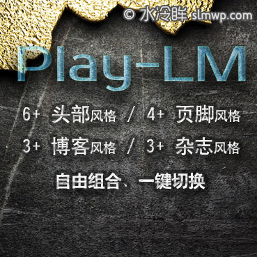 playlmxuanchuan