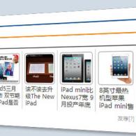 内页seo相关性内容插件推荐