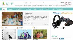 u142小清新wordpress个人博客模板