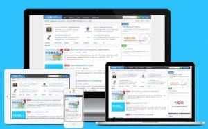 wordpress博客模板大前端D8 3.0