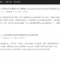WordPress个人博客模板OpenBox