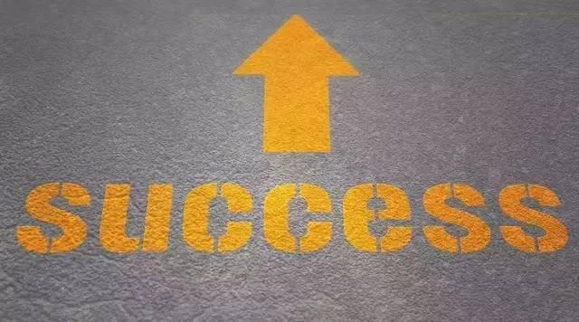 失败是成功之母