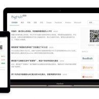 wordpress个人博客模板BigHub