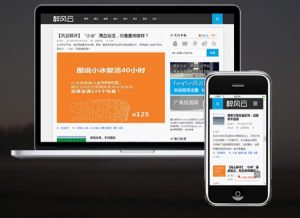 wordpress付费黑色简洁响应式个人博客模板FengYunⅡ