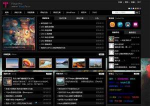 wordpress个人网站CMS模板TStyle Pro